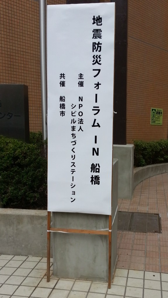 20130914_131351[1]