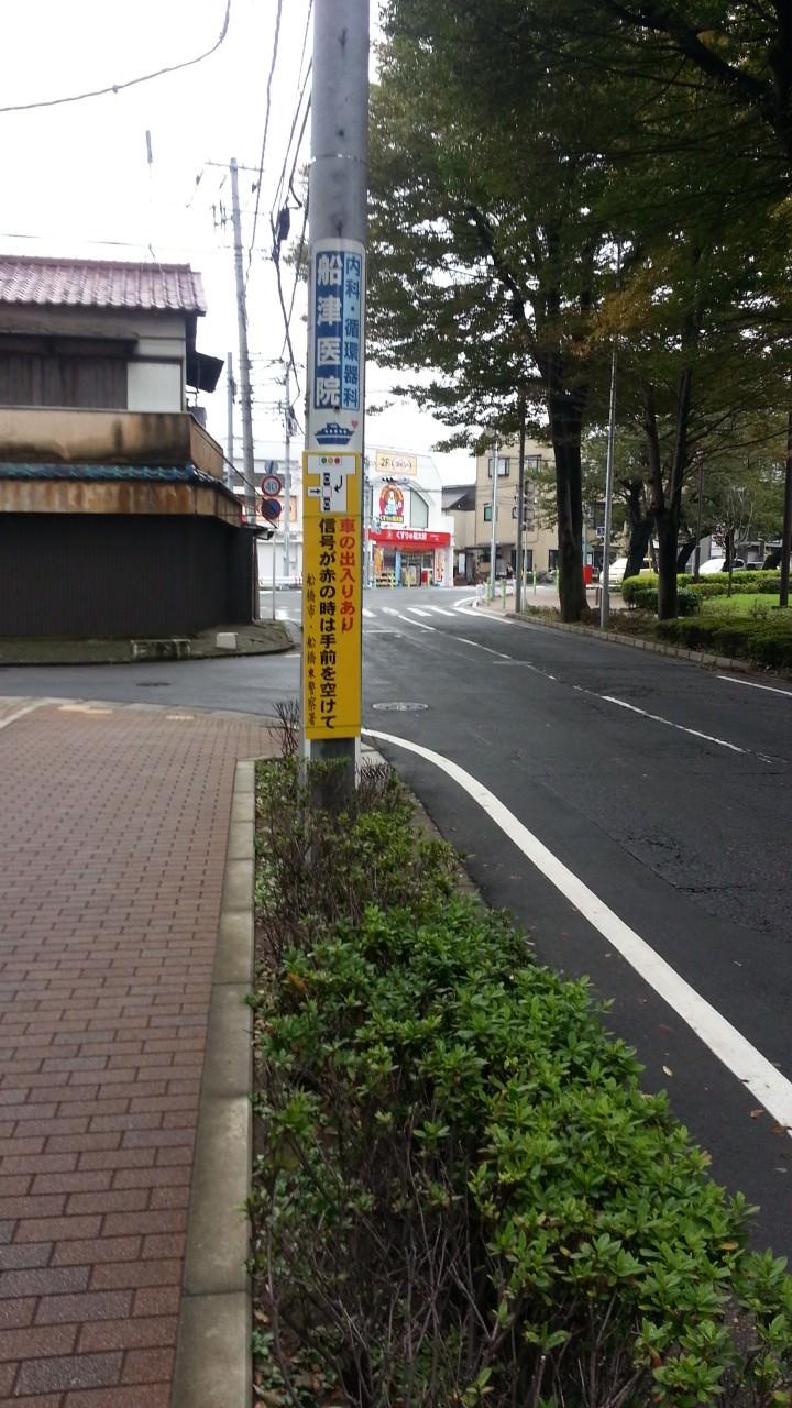 20131021_084646[1]