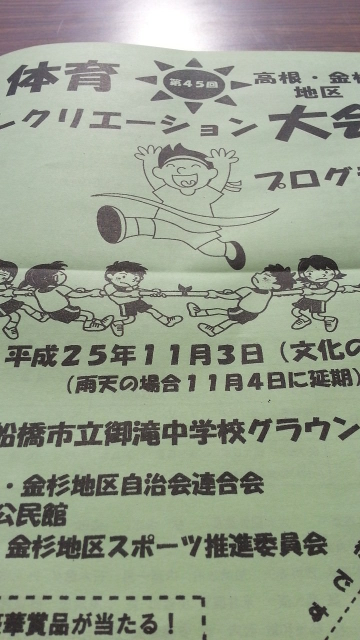 20131103_094540[1]
