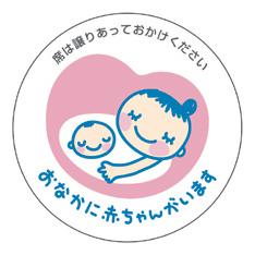 maternitymark_21