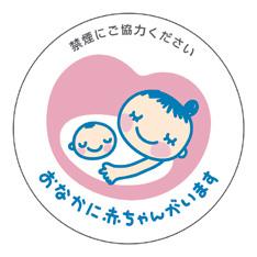 maternitymark_25
