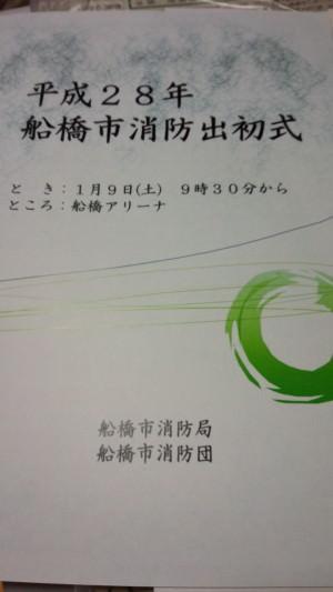 DSC_0308