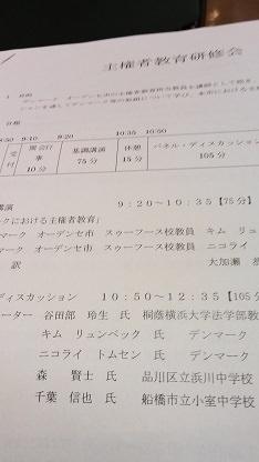 IMG00369