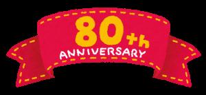 anniversary80