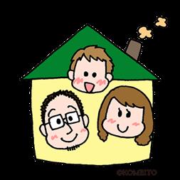 家庭は子どもにとって一番身近な居場所
