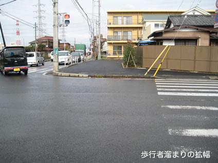 運動公園入口交差点(夏見台6-1)歩行者溜まりの拡幅
