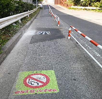 飯山満駅南口雨水対策