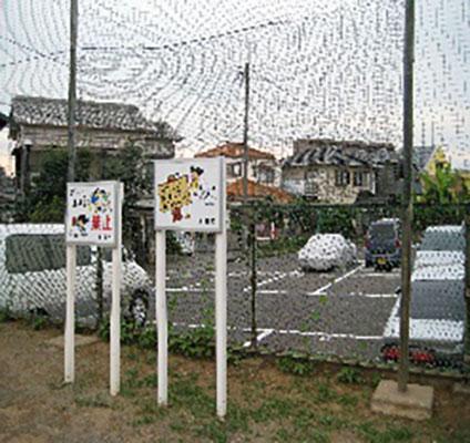 二宮公園看板設置(二宮1-40)