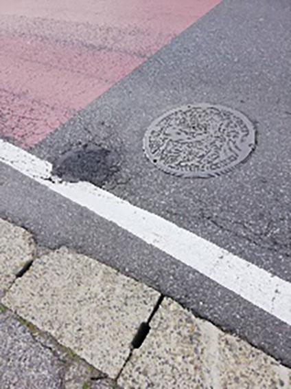 道路の補修(金杉7-1)